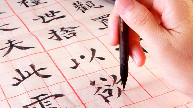 como-aprender-chino