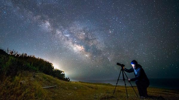 Curso Online de Astrofotografía